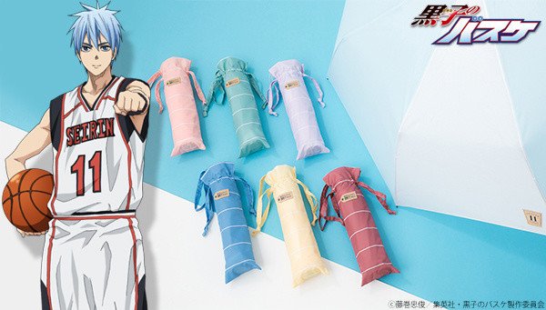 Make Rainy Days Special with a Kuroko's Basketball Folding Umbrella!