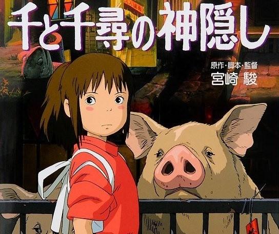 Join the Making of Miyazaki Hayao's Last Masterpiece!