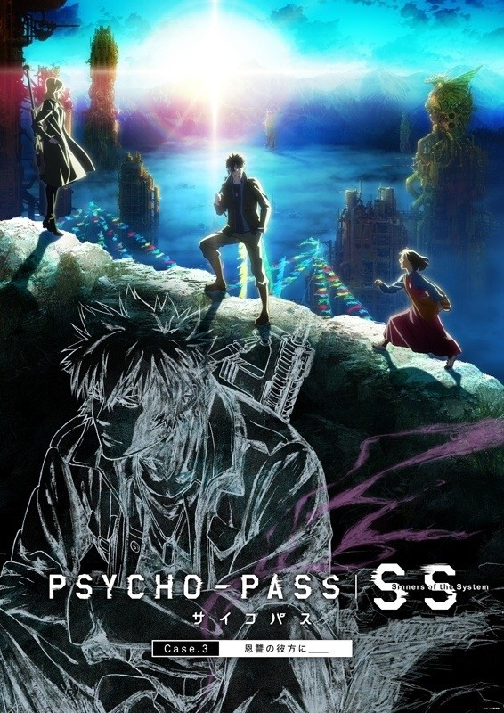 """Psycho-Pass Movie """"Case.3"""" Releases Trailer Featuring ED Remix!"""