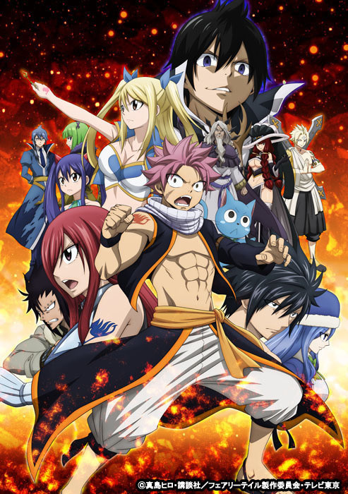 Fairy Tail Teases Series Climax With Fiery Key Visual!