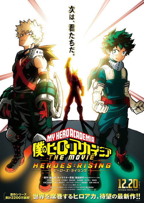 "New My Hero Academia Movie Teased as ""Final Chapter"""