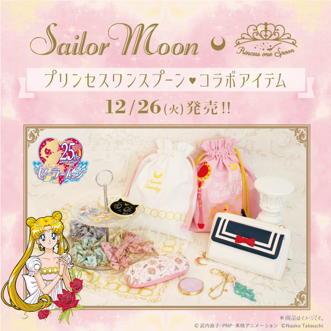 Become Your Own Princess With Adorable Sailor Moon Collab!