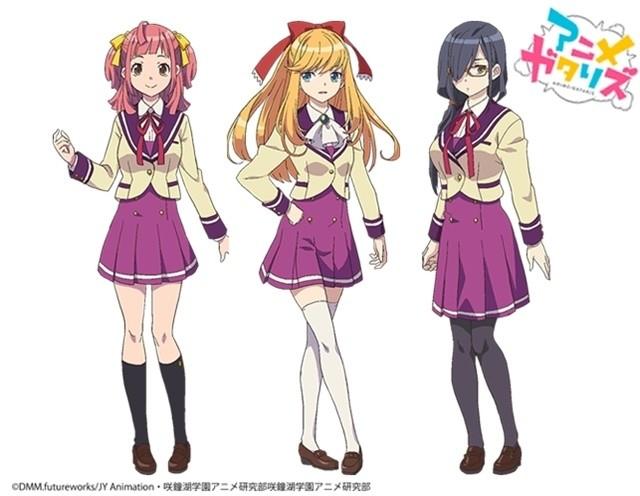 Kết quả hình ảnh cho anime gataris