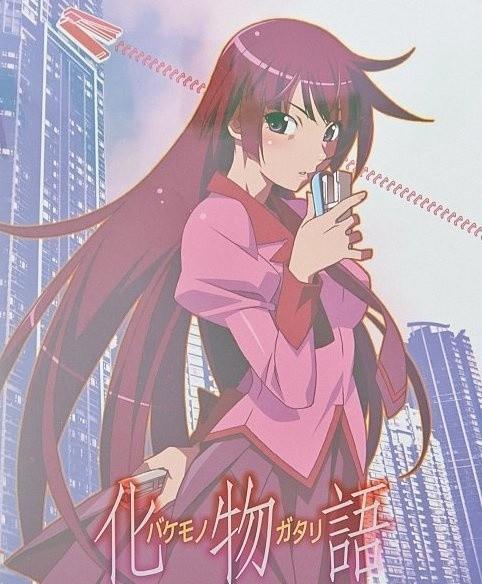 Ahiru No Sora Trailer: Tokyo Otaku Mode News