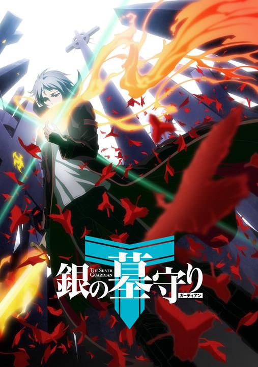 Fukuyama Jun & Saito Yuka Announced for The Silver Guardian Anime!