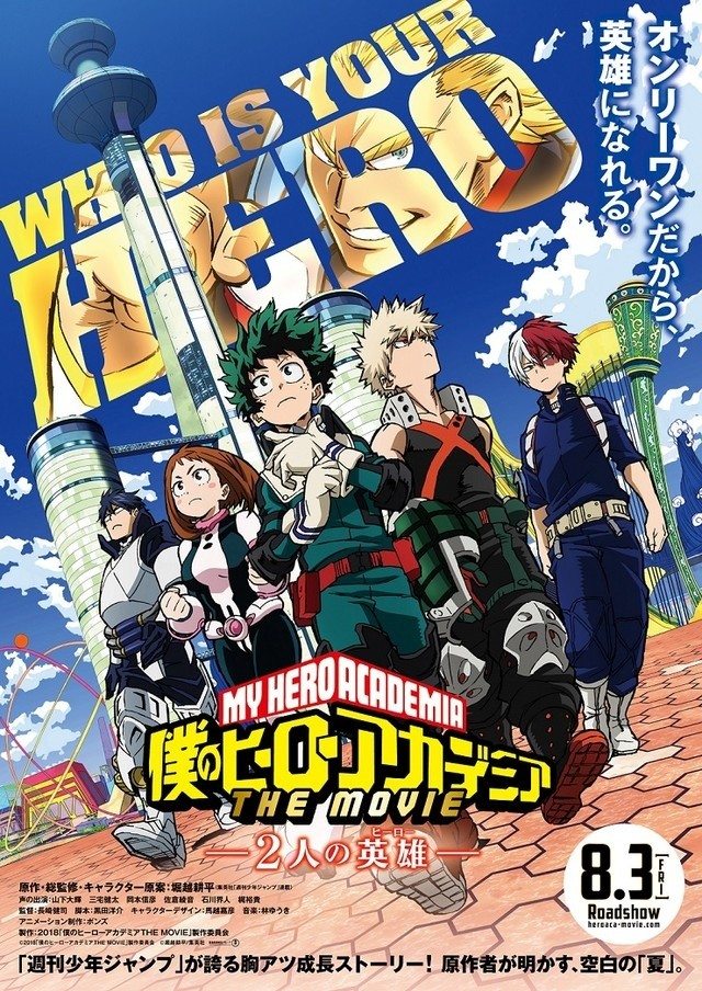 MHA Movie Reveals Title Release And More From AnimeJapan