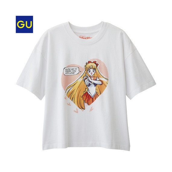 Low Cost Japanese Fashion Brand Teams up With Sailor Moon ...