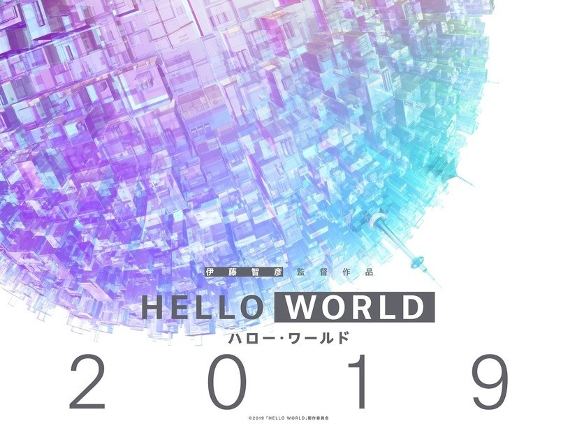 SAO-Regisseur arbeitet an einer neuen Anime Serie!