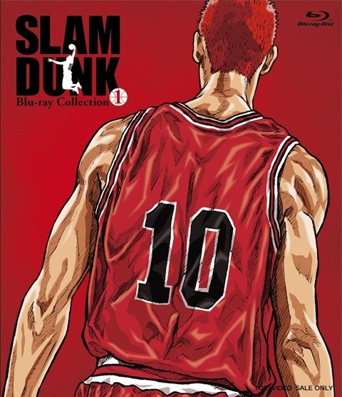 Anime Slam Dunk Is Finally Coming To Blu-ray! All Five