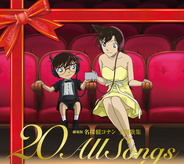 Detective Conan Film Theme Compilation Album Released!