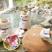 Relax With Hot Springs-Themed Natsume's Book of Friends Prizes!