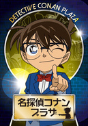 Detective Conan Hosts New Year Cafe!