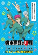The Disastrous Life of Saiki K. to Get Season 2 In 2018~!