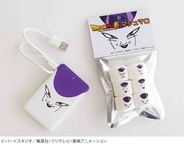 Frieza Appears on Epic Smartphone Charger (... and Marshmallows?)