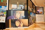 Kimi no Na wa. Cafe [Photo Report]