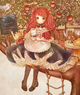 Tea Girl's Forest Cafe