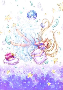 Sparkling dream