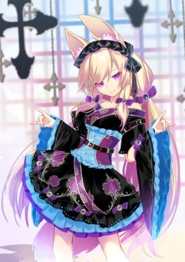 Japanese Goth Fox