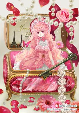 Jewel Princess