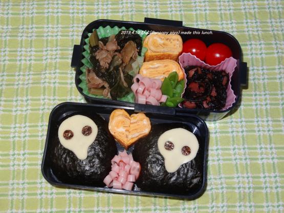 Yurushito (Sachiel)