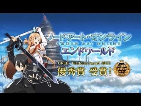 """Sword Art Online: End World"" CM"