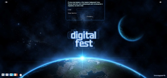 digitalfest.su - new website designed
