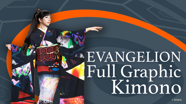 EVANGELION × Full Graphic Kimono