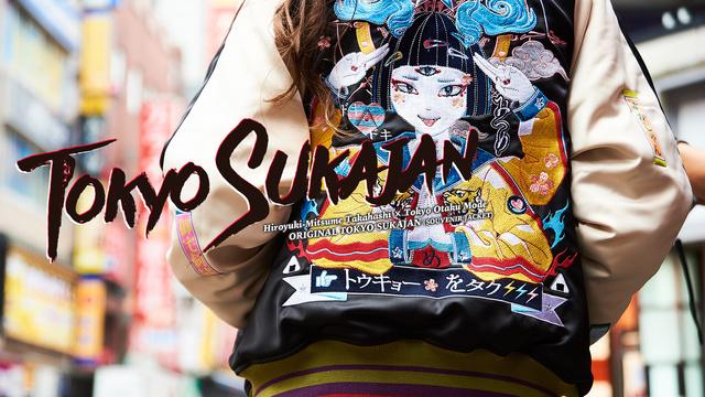 Hiroyuki-Mitsume Takahashi × Tokyo Otaku Mode TOKYO SUKAJAN (SOUVENIR JACKET)