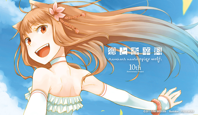 Spice and Wolf 10th Anniversary Project: Holo Wedding Dress Ver.