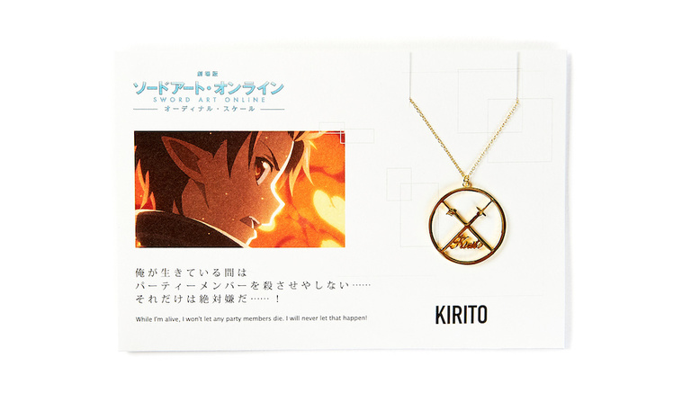 SAO 5108 Necklaces Kirito Model (For Delivery Within Japan)