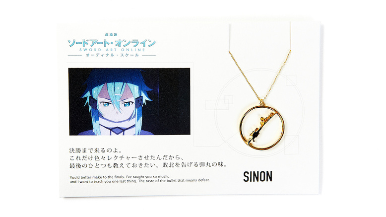 SAO 5108 Necklaces Sinon Model (For Delivery Outside of Japan)