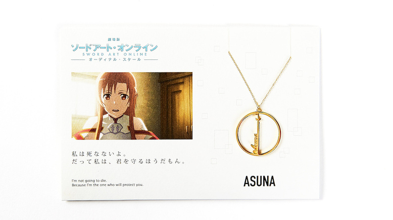 SAO 5108 Necklaces Asuna Model (For Delivery Outside of Japan)