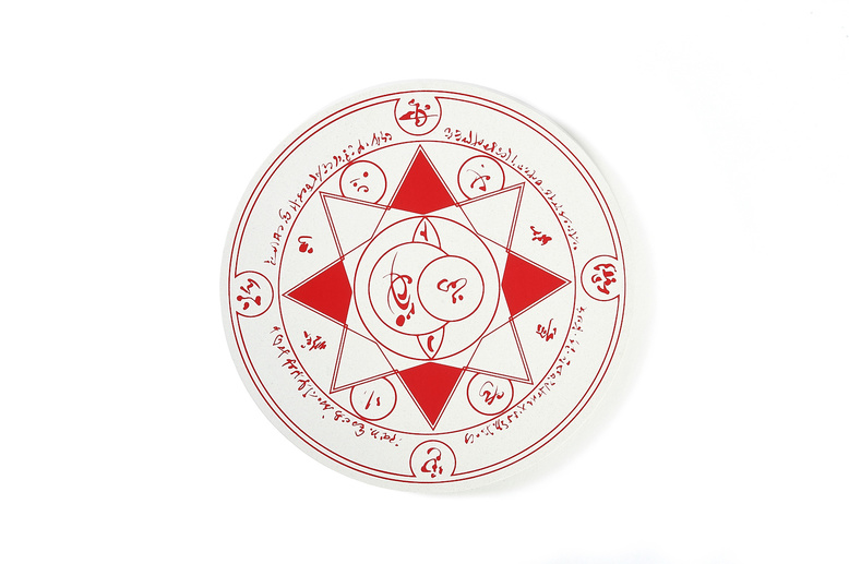 Fate Coasters: Magic Circle (For Delivery Outside of Japan)