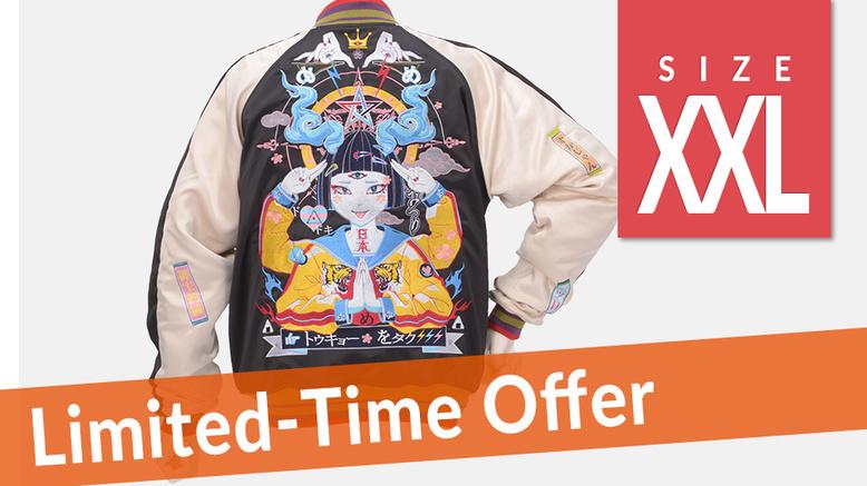 [Limited-Time Price] Tokyo Sukajan (XXL Size)