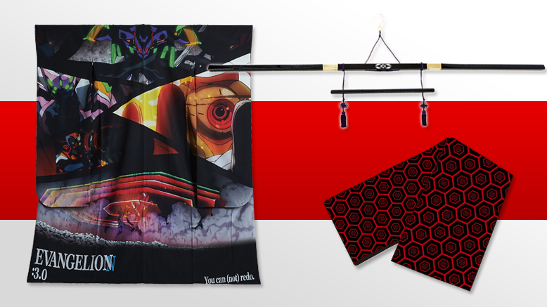 Full Graphic Kimono: Hanger & Double-Woven Obi Set