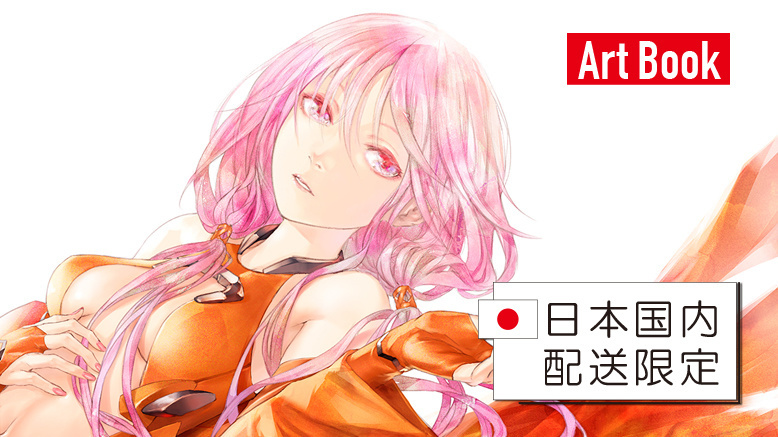 [Japan Exclusive] INORI Art Book