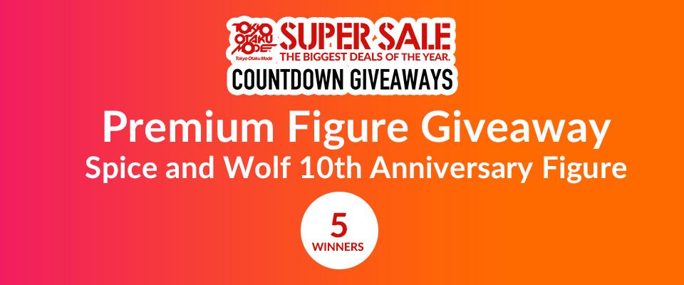 Premium Figure Giveaway