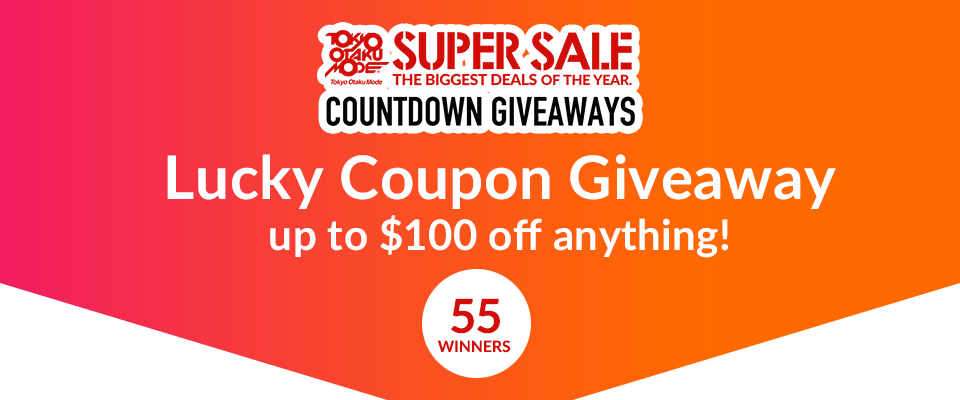 Lucky Coupon Giveaway