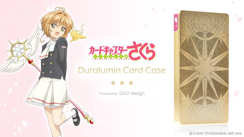 Cardcaptor Sakura -Clear Card- Duralumin Card Case