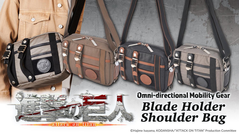 Omni-directional Mobility Gear Blade Holder Shoulder Bag