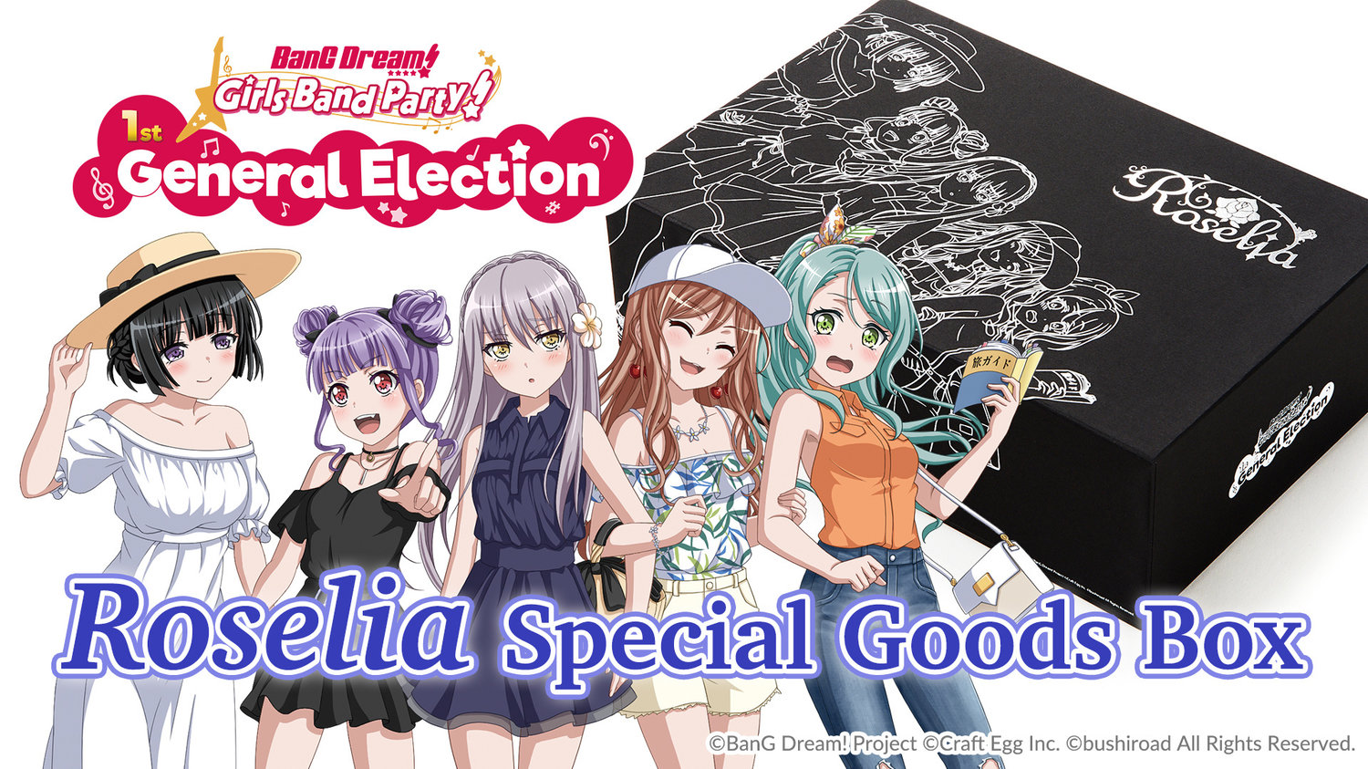 Roselia Special Goods Box to Celebrate Roselia winning the English Version of BanG Dream! Girls Band Party! 1st General Election!