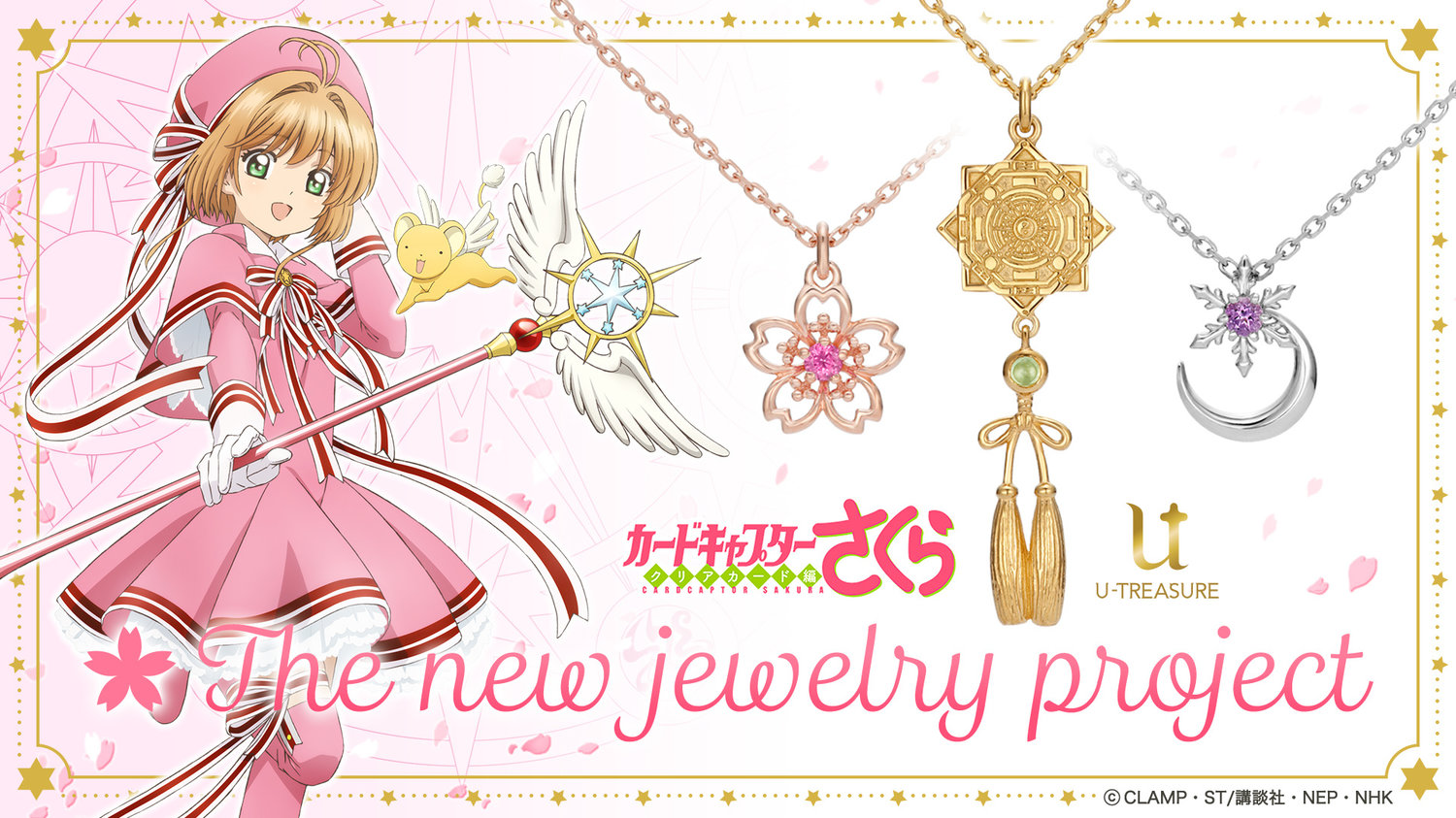 Cardcaptor Sakura Silver Necklace