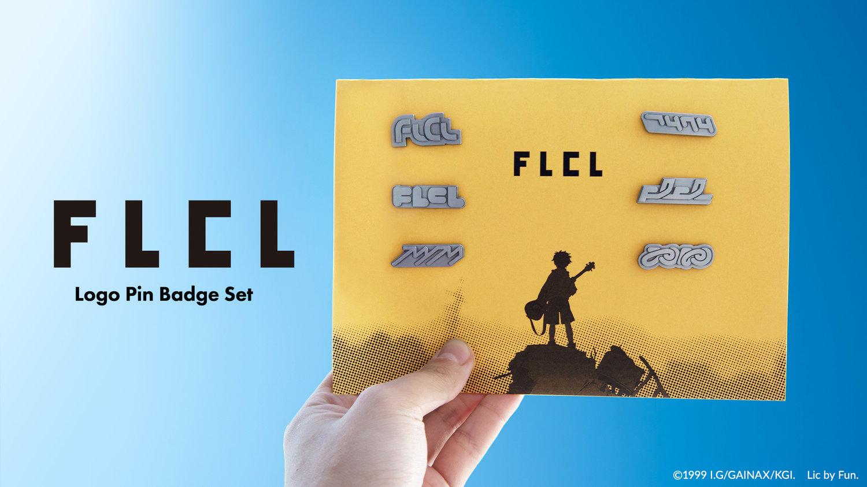 FLCL Logo Pin Badge Set