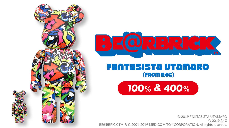 BE@RBRICK Fantasista Utamaro (From R4G) 100% & 400%