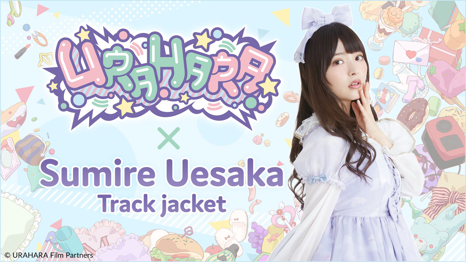 URAHARA x Sumire Uesaka Collaboration Track Jacket