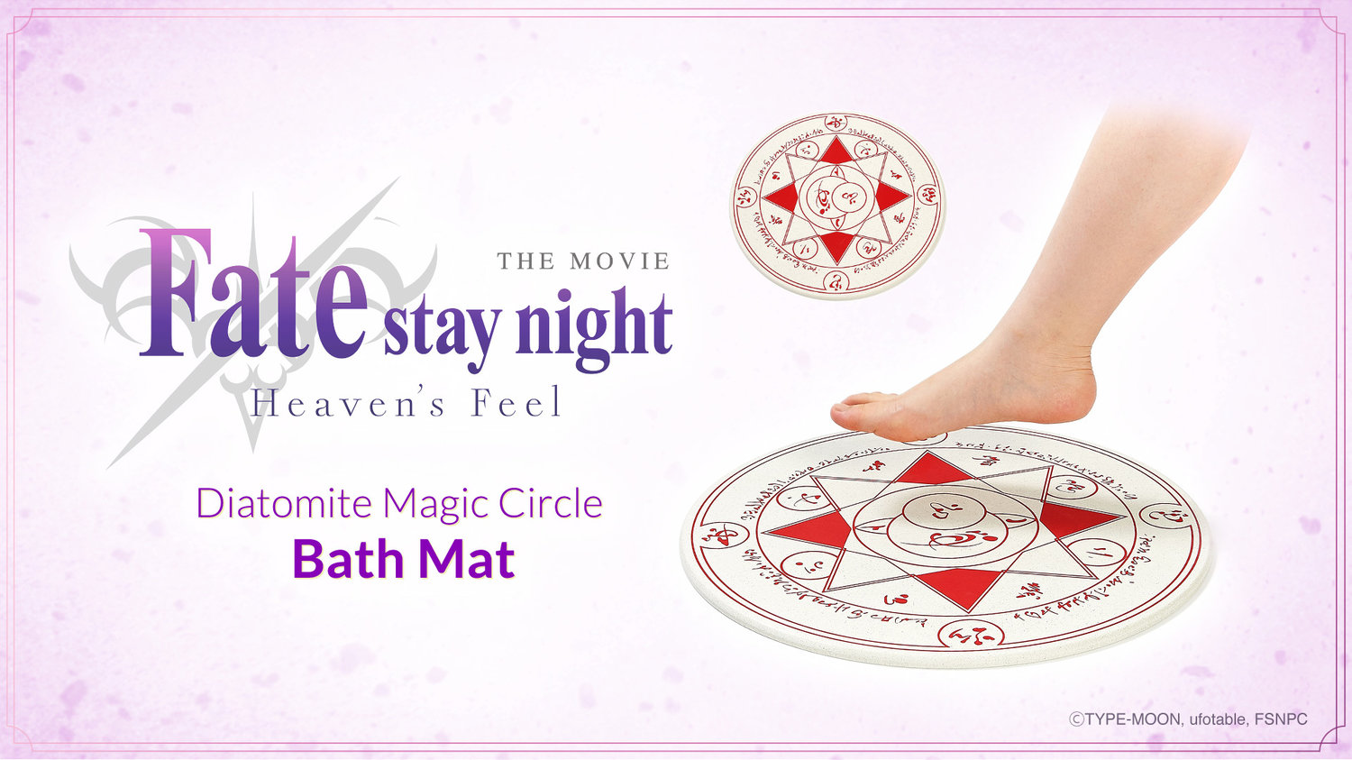 Fate/stay night [Heaven's Feel] THE MOVIE: Diatomite Magic Circle Bath Mat