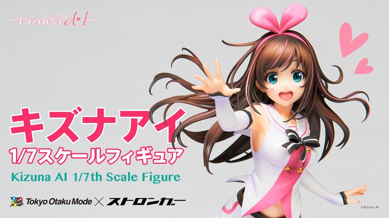 Kizuna AI 1/7 Scale Figure