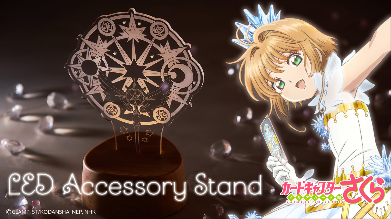 Cardcaptor Sakura :Clear Card LED Accessory Stand