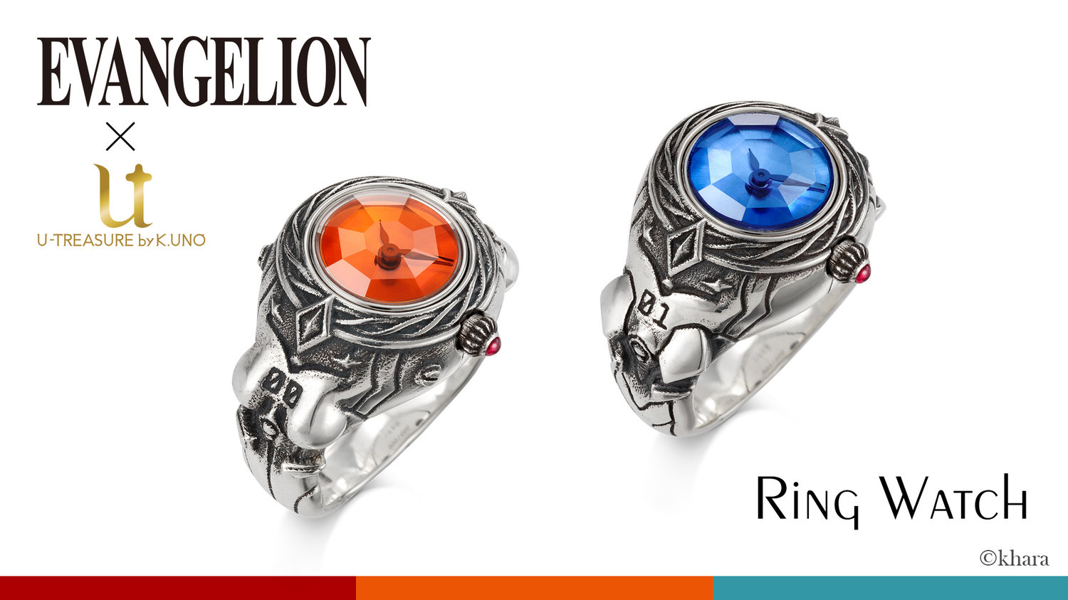EVANGELION x Ring Watch [Limited Edition]