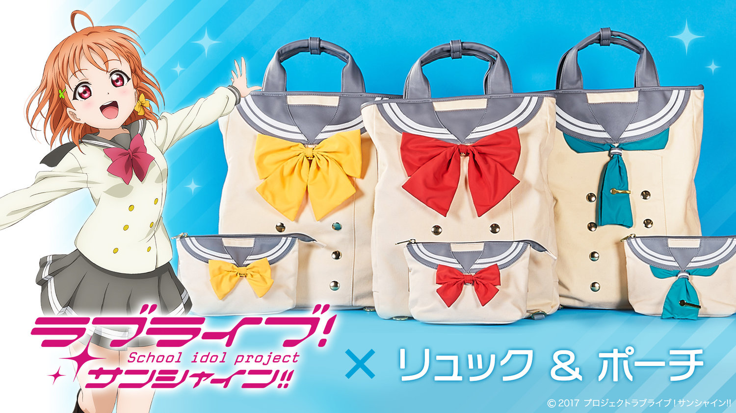 Love Live! Sunshine!! Sailor Backpack and Pouch